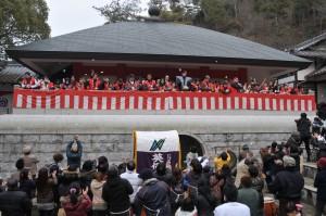 法福寺の厄除け節分祭