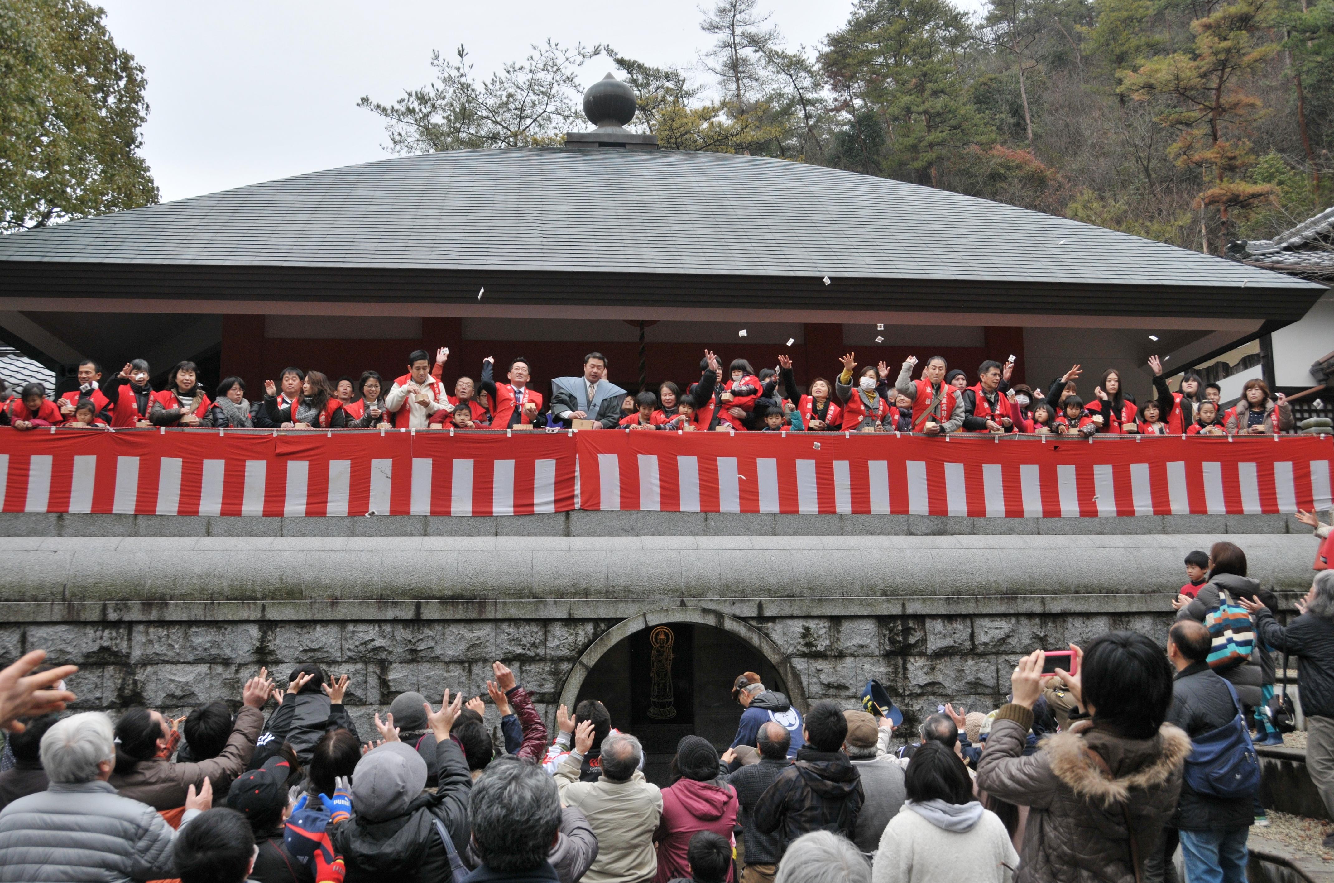 法福寺の節分祭