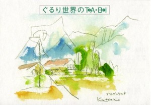 ギャラリー風庵 5月の企画展のお知らせ