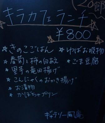 20131027kira.jpg